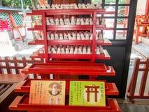 Het Heiligdom van amulettenhie Jinja, Tokyo, Japan stock foto's