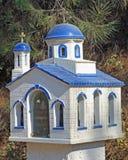 Het Heiligdom van de kant van de weg Stock Foto
