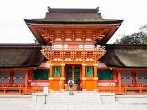 Het Heiligdom van de V.S. in de prefectuur van Oita, Japan stock afbeelding