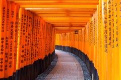 Het Heiligdom van Fushimiinari, Kyoto, Japan Royalty-vrije Stock Foto's