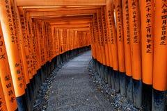 Het Heiligdom van Fushimiinari Taisha Stock Afbeeldingen