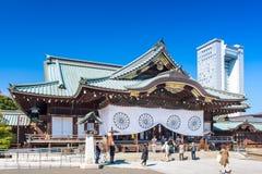 Het Heiligdom van Yasukuni in Tokyo Royalty-vrije Stock Afbeeldingen