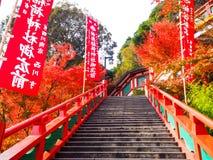 Het heiligdom van Yutokuinari in Saga royalty-vrije stock fotografie
