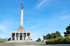 Het herdenkingsmonument van Slavin Stock Afbeelding