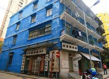 Het historische blauwe huis Royalty-vrije Stock Foto