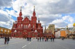 Het Historische Museum die van de staat op het Rode Vierkant voortbouwen Royalty-vrije Stock Afbeelding