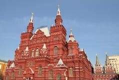 Het Historische Museum van de staat, Moskou stock foto's