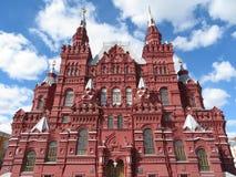 Het Historische Museum van de staat op het Rode Vierkant in Moskou royalty-vrije stock fotografie