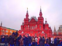Het Historische Museum van de Staat van Rusland Stock Foto's