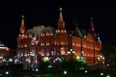 Het historische museum van Moskou Stock Foto