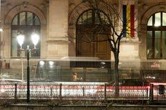 Het hof van appelvoorzijde van Boekarest Royalty-vrije Stock Foto