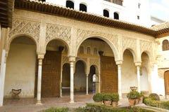 Het Hof van La Acequia Generalife Royalty-vrije Stock Fotografie