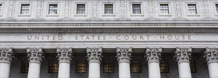 Het Hof van Verenigde Staten Huis stock afbeeldingen