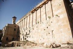 Het hol van Hebron Machpela stock afbeeldingen
