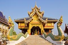 Het Hol van het Verbod van Wat Royalty-vrije Stock Foto's