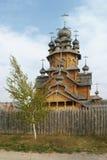 Het Holklooster van Alle Heiligen Royalty-vrije Stock Foto's