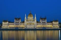 Het Hongaarse Parlement Royalty-vrije Stock Afbeeldingen
