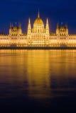 Het Hongaarse parlement. Stock Afbeeldingen