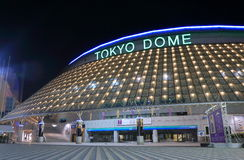 Het honkbalstadion van Tokyo Dorm Royalty-vrije Stock Afbeelding