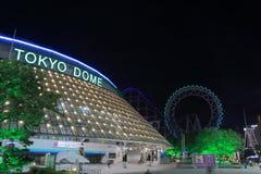 Het honkbalstadion van Tokyo Dorm Royalty-vrije Stock Afbeeldingen