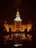 De staatsUniversiteit van Moskou Stock Afbeeldingen