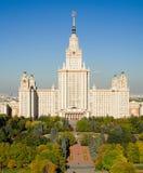 Het hoofdgebouw van de Universiteit van de Staat van Moskou stock foto's