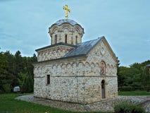 Het hoofdklooster Hopovo van de steenkerk in Servië Royalty-vrije Stock Foto's