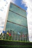 Het Hoofdkwartier van de Verenigde Naties Stock Foto's