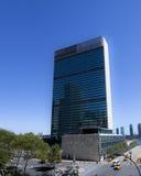 Het hoofdkwartier van de Verenigde Naties New York Stock Foto