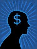 Het hoofdsilhouet van de mens Royalty-vrije Stock Afbeeldingen