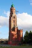 Het hoogtepunt van de Bremerhavenvuurtoren - mening Royalty-vrije Stock Foto's