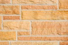 Het horizontale Metselwerk van de steen - Royalty-vrije Stock Afbeelding