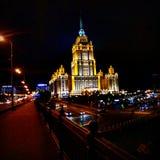 Het Hotel de Oekraïne van MOSKOU stock fotografie