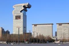 Het Hotel van het Plein van Peking Pangu in Olympisch Park Royalty-vrije Stock Foto