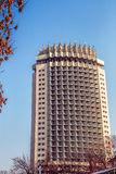 Het Hotel van Kazachstan in Alma Ata, Kazachstan Royalty-vrije Stock Afbeeldingen