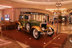 Het Hotelauto van melkwegmacao Royalty-vrije Stock Fotografie