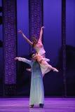 Het houden van de van steun-tweede handeling van de gebeurtenissen van dans drama-Shawan van het verleden Royalty-vrije Stock Foto's
