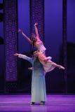 Het houden van de van steun-tweede handeling van de gebeurtenissen van dans drama-Shawan van het verleden Stock Foto's