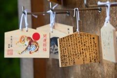 Het houten gebed scheept bij een Japans heiligdom in Stock Afbeelding