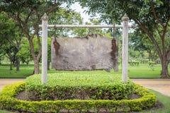 Het houten raad hangen op witte bar binnen openbaar park Stock Fotografie
