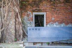Het Huis van de Anpingsboom bij Anping-District, Taiwan op 20 September, 2018 Dit oude pakhuis wordt behandeld door vertakt van o royalty-vrije stock afbeeldingen