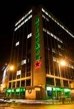 Het Huis van de Brug van O'Connell - het huis van Heineken Stock Afbeelding
