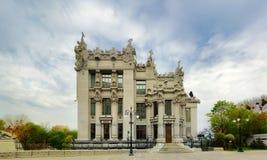 Het huis van de hersenschim Royalty-vrije Stock Foto