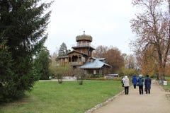 Het huis van de kunstenaar Repin stock foto