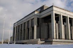Het huis van de voorzitter `s Stock Afbeelding