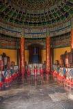 Het huis van het Parkhuang qiong yu van Peking Tiantan binnen Stock Afbeelding