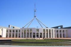 Het huis van het Parlement Stock Afbeeldingen