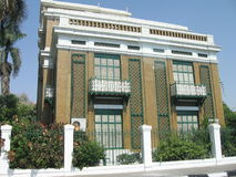 Het huis van Mubarak Stock Foto's