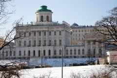 Het huis van Pashkov in Moskou Kleurenfoto Stock Foto's