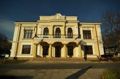 Het Huis van Pogor royalty-vrije stock afbeelding